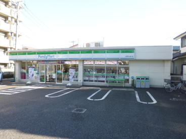 ファミリーマート 大泉目白通り店の画像1