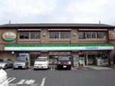 ファミリーマート大泉インター店