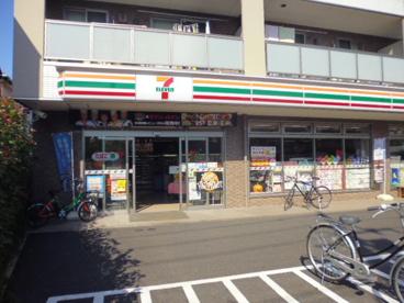 セブンイレブン練馬三原台店の画像1