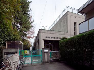 関町第三保育園の画像1