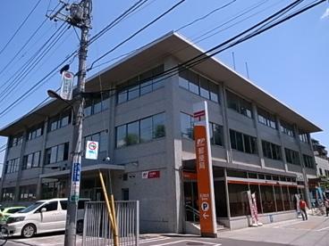 石神井郵便局の画像1