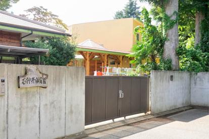 石神井保育園の画像1