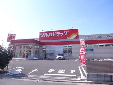 ツルハドラッグ 練馬南田中店の画像1