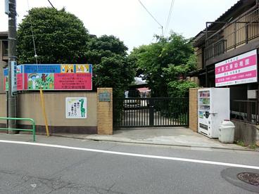 大泉文華幼稚園の画像1