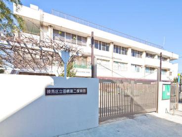 区立田柄第二保育園の画像1