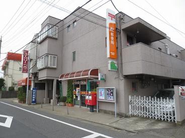 練馬田柄二郵便局の画像1