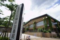 石神井図書館