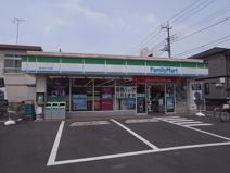 ファミリーマート南大泉一丁目店
