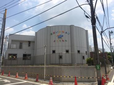 大泉富士幼稚園の画像2