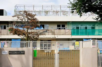 石神井台第二保育園の画像1