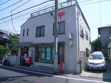 練馬東大泉二郵便局の画像1