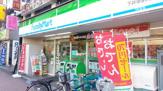 ファミリーマート下井草駅南口