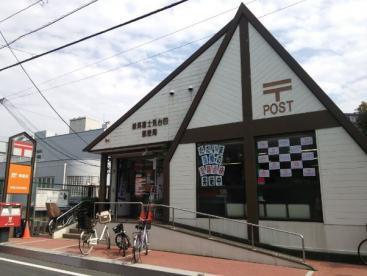 練馬富士見台四郵便局の画像1