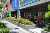 三浦屋 東伏見店
