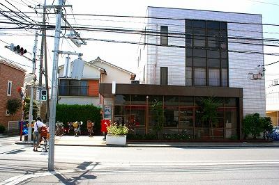 練馬高松三郵便局の画像1