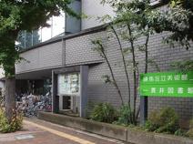 貫井図書館