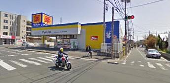 マツモトキヨシ新都賀店の画像1