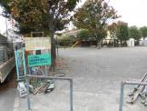 上小田中北公園