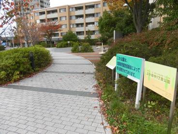上小田中1丁目公園の画像1
