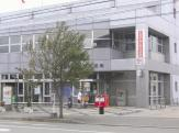 加古川東郵便局
