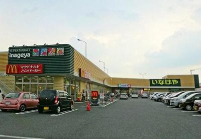 いなげや所沢狭山ヶ丘店の画像1