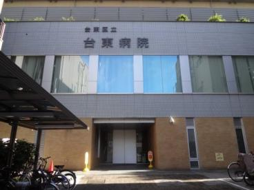 台東病院の画像2