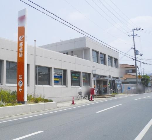 神戸神陵台郵便局の画像