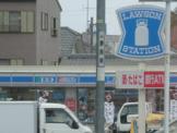ローソン浜松中沢店