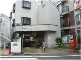 田無西原郵便局