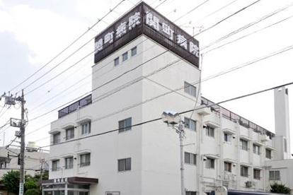 関町病院の画像1
