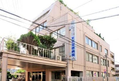 東京聖徳病院の画像1