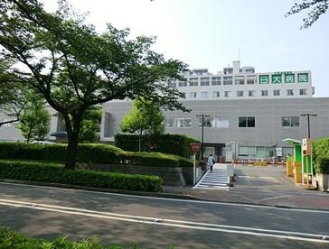 日本大学医学部附属練馬光が丘病院の画像1