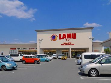 ラ・ムー 京終店の画像1
