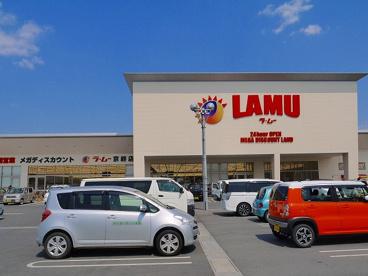 ラ・ムー 京終店の画像2