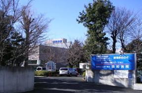 陽和病院の画像1