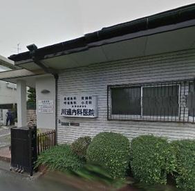 川辺内科医院の画像1