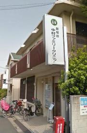 新桜台中村ファミリークリニックの画像1