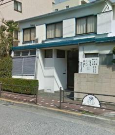 豊玉診療所の画像1