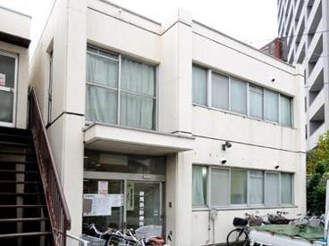 練馬第一診療所の画像1