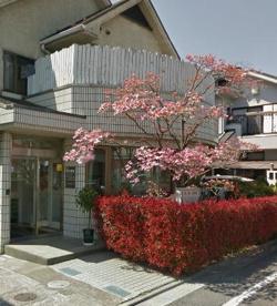森川医院の画像1