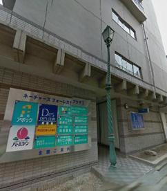 池田医院の画像1
