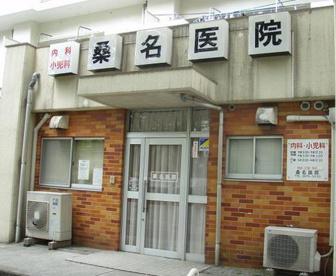 桑名医院の画像1