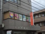 関町こどもクリニック