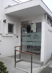 津久井小児科内科医院の画像1