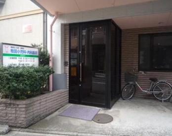 牧田小児科内科医院の画像1