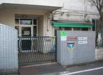 成田保育園