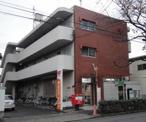 吉祥寺北町郵便局