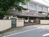 練馬区立 練馬第二小学校