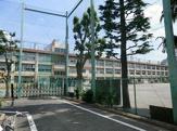 練馬区立 石神井西小学校