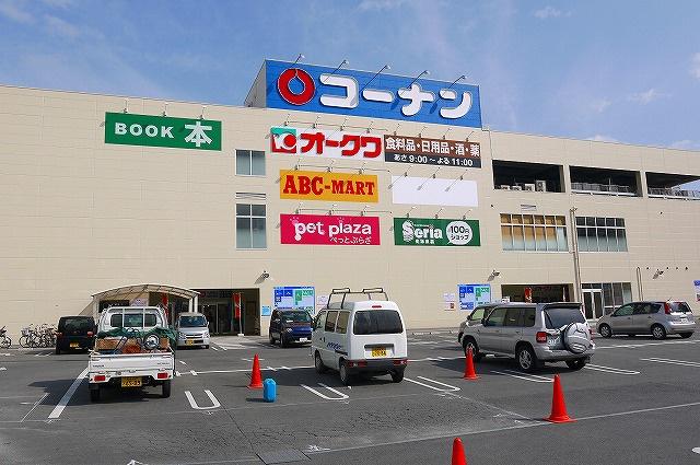 ホームセンターコーナン 大和郡山筒井店の画像